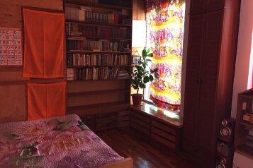 Дом, 56 кв.м. на 4 человека, 2 спальни, улица Розы Люксембург, Геленджик - Фотография 4