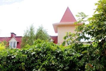 Гостевой Дом, Каламицкая на 10 номеров - Фотография 2
