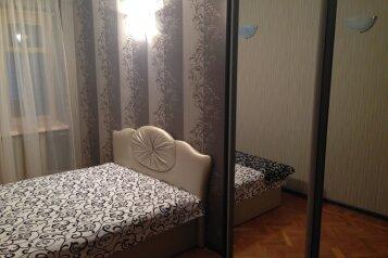 3-комн. квартира, 90 кв.м. на 6 человек, Ленинградская улица, Ялта - Фотография 2