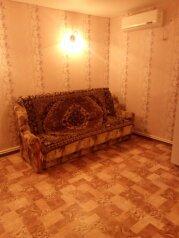 Уютный комфортный номер для семейной пары, 45 кв.м. на 4 человека, 1 спальня, Пролетарская улица, 75, Должанская - Фотография 4