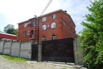 Гостевой дом, Магнитогорская улица на 6 номеров - Фотография 2