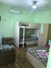 Гостевой дом, улица Чкалова, 29 на 15 номеров - Фотография 2