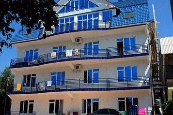 Номер в мини-отеле, улица Просвещения на 1 номер - Фотография 1