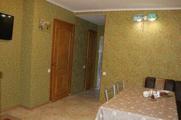 Дом 2-х комнатный с просторной гостиной возле моря, 55 кв.м. на 5 человек, 2 спальни, улица Дёмышева, Евпатория - Фотография 1