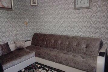 Дом на 2-5-х человек, частный сектор, 40 кв.м. на 6 человек, 2 спальни, Западная улица, 3, Алупка - Фотография 1