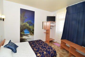 Мини-отель, ул. Набережная, 12а на 10 номеров - Фотография 1