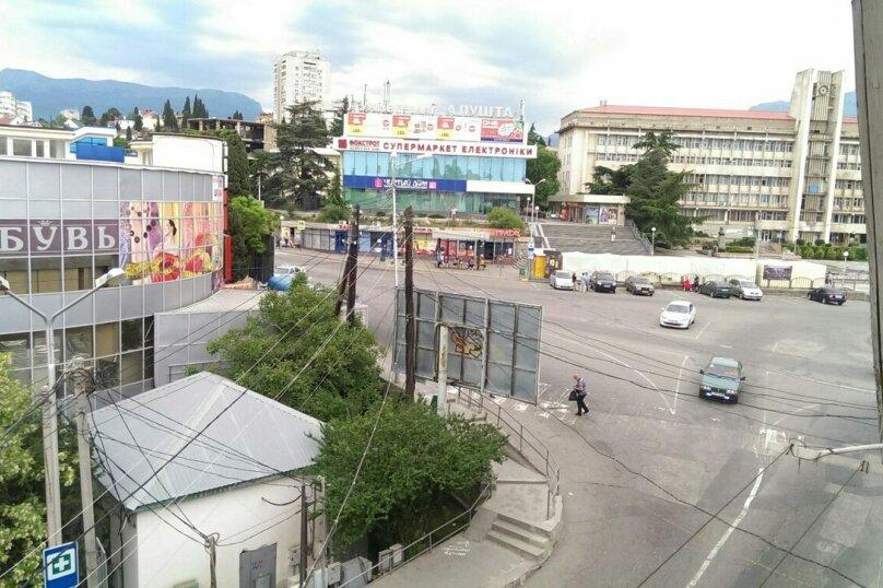 Оконный номер, улица Владимира Хромых, 29, Алушта - Фотография 1