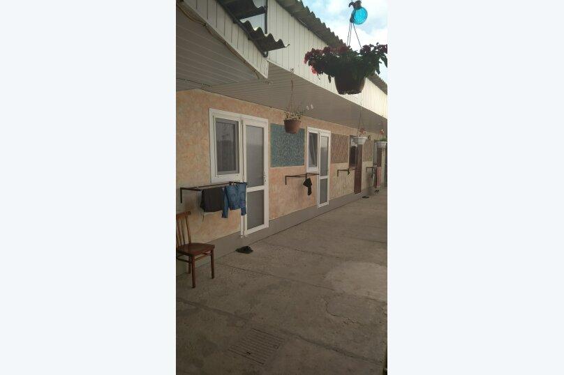 Частный сектор У Алекса, Степная улица, 13 на 3 комнаты - Фотография 3