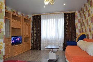 1-комн. квартира, 45 кв.м. на 4 человека, улица Пирогова, Ленинский район, Чебоксары - Фотография 1