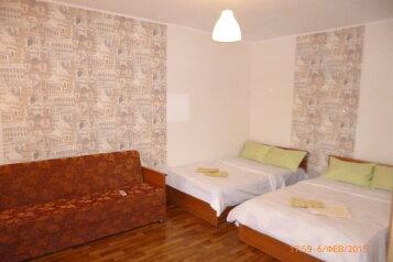 Комфорт 1-комнатный 2-4 местный с двумя отдельными кроватями:  Номер, Стандарт, 6-местный (4 основных + 2 доп), 1-комнатный, Частная гостиница, переулок Глухой, 6 на 15 номеров - Фотография 3