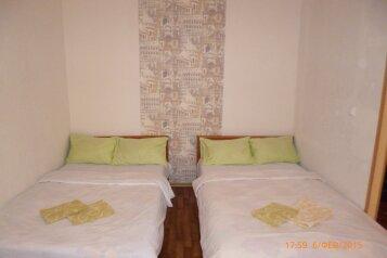 Комфорт 1-комнатный 2-4 местный с двумя отдельными кроватями:  Номер, Стандарт, 6-местный (4 основных + 2 доп), 1-комнатный, Частная гостиница, переулок Глухой, 6 на 15 номеров - Фотография 4