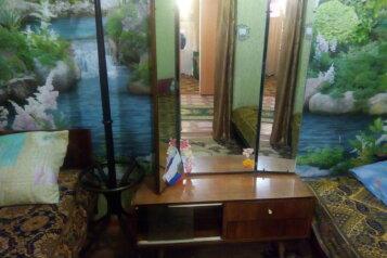 Дом, 67 кв.м. на 5 человек, 2 спальни, Лиманский переулок, Должанская - Фотография 1