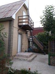 Двухэтажный домик, 70 кв.м. на 6 человек, 2 спальни, Московская улица, 366, Заозерное - Фотография 1