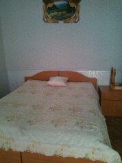Дом на 6 человек, 2 спальни, Пролётный переулок, 7, Евпатория - Фотография 3
