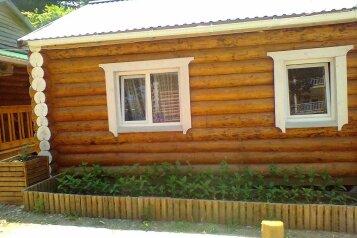 База отдыха, дом целиком, Ленина на 6 номеров - Фотография 2