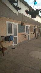 Жилье в тихом уютном районе, Степная улица на 7 номеров - Фотография 3