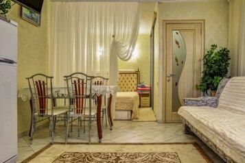 Апартаменты, Терлецкого, 8А на 16 номеров - Фотография 1