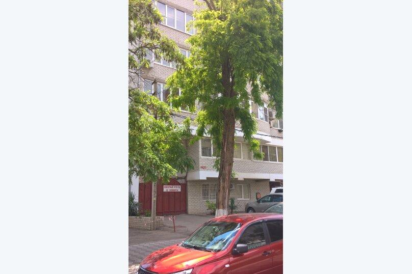 1-комн. квартира, 50 кв.м. на 5 человек, Терская улица, 96А, Анапа - Фотография 2
