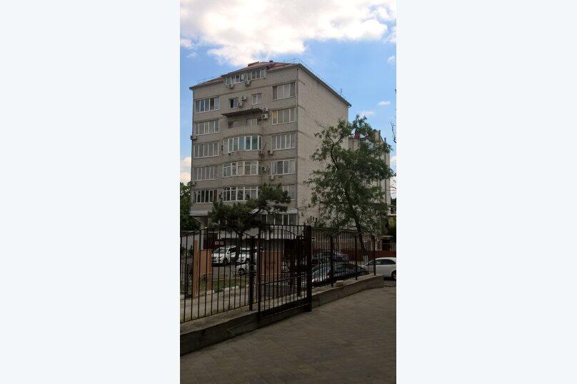 1-комн. квартира, 50 кв.м. на 5 человек, Терская улица, 96А, Анапа - Фотография 20