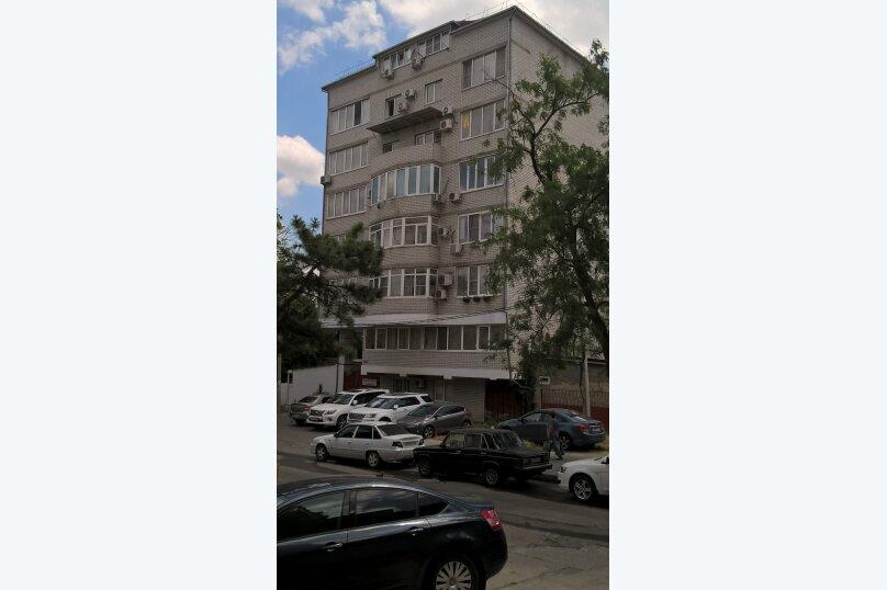 1-комн. квартира, 50 кв.м. на 5 человек, Терская улица, 96А, Анапа - Фотография 21