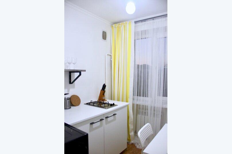 1-комн. квартира, 24 кв.м. на 4 человека, улица Жуковского, 13, Архипо-Осиповка - Фотография 18