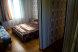 Семейный :  Квартира, 3-местный - Фотография 36