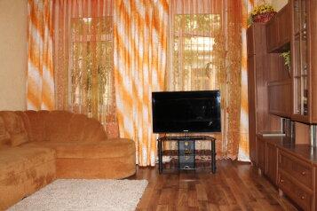 2-комн. квартира, 40 кв.м. на 4 человека, Гоголя, 16, Ялта - Фотография 3