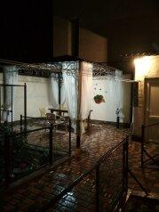 СДАМ ПОСУТОЧНО ЖИЛЬЕ ЦЕНТР, 23 кв.м. на 3 человека, 3 спальни, площадь Пирогова, Севастополь - Фотография 1