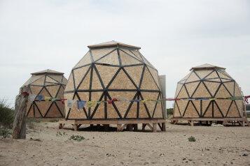 База отдыха, Бугазская коса  на 3 номера - Фотография 1