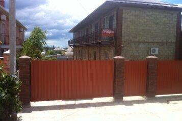 Гостевой дом, Красная улица на 6 номеров - Фотография 1