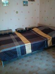 1-комн. квартира, 34 кв.м. на 4 человека, улица Некрасова, Евпатория - Фотография 1
