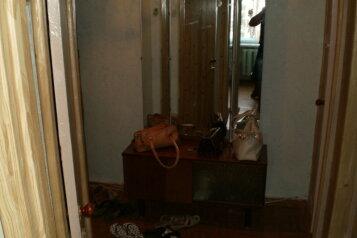 1-комн. квартира, 34 кв.м. на 4 человека, улица Некрасова, Евпатория - Фотография 3