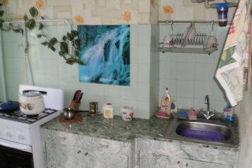 1-комн. квартира, 34 кв.м. на 4 человека, улица Некрасова, Евпатория - Фотография 4