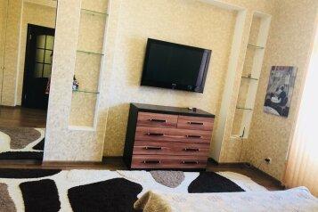 1-комн. квартира, 34 кв.м. на 2 человека, проспект Победы, 38, Симферополь - Фотография 1