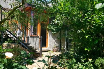 1-комн. квартира, 20 кв.м. на 2 человека, Ленинградская улица, 18, Ялта - Фотография 2