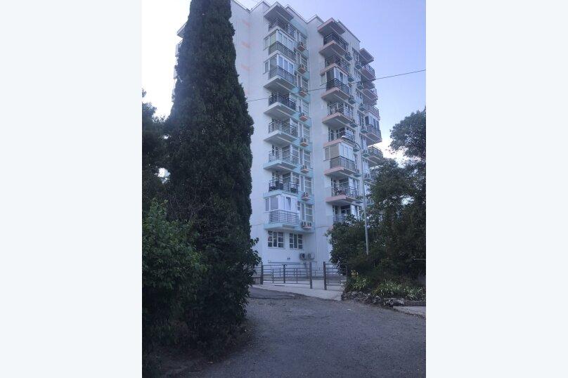 1-комн. квартира, 42 кв.м. на 3 человека, Садовая улица, 31, Ялта - Фотография 2