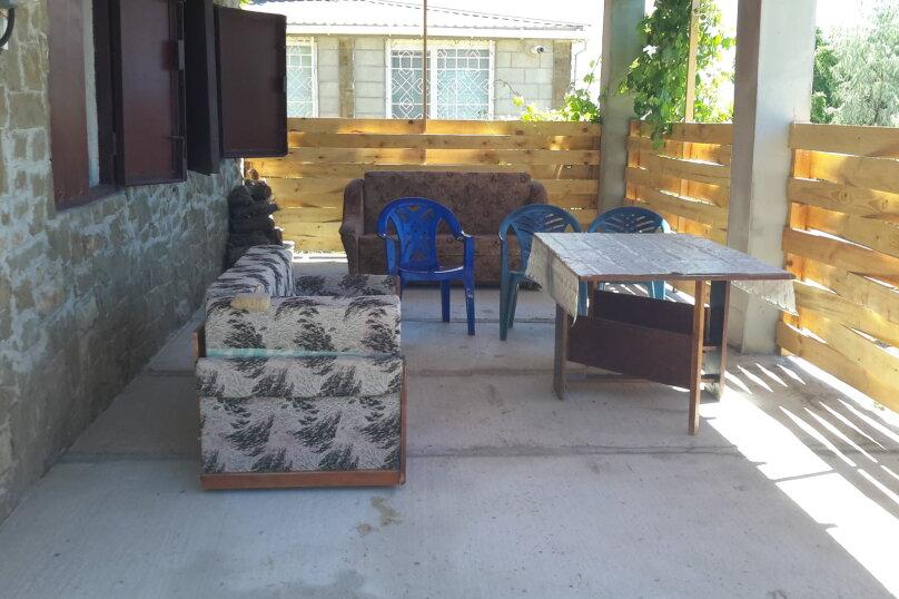 Дом, 64 кв.м. на 9 человек, 3 спальни, Морская, 24б, Поповка - Фотография 12