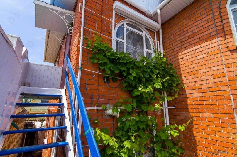 Эконом, Рабочая улица, 110, Ейск - Фотография 16