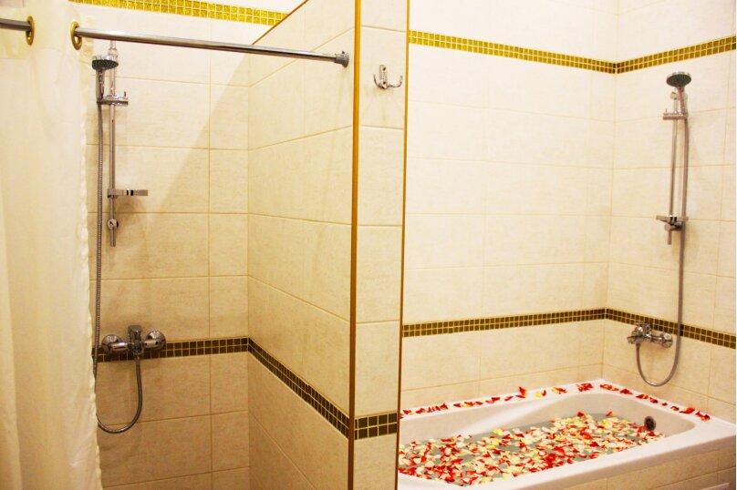 """Отель """"Versal"""", Юбилейная , 3/4 на 16 номеров - Фотография 26"""