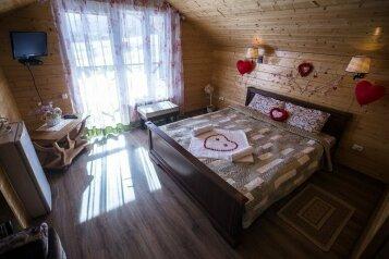 База отдыха, Ялтинская, 1 на 9 номеров - Фотография 4