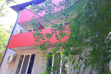 Гостевой дом  , улица Чкалова, 83 на 10 номеров - Фотография 1