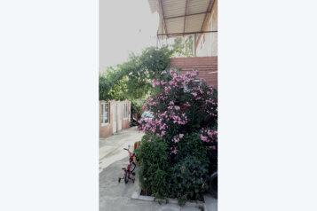 Гостевой дом, улица Озен Бою на 5 номеров - Фотография 2
