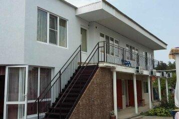 Гостевой дом , Черноморская улица на 8 номеров - Фотография 1