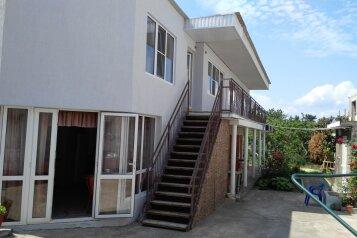 Гостевой дом , Черноморская улица на 8 номеров - Фотография 4