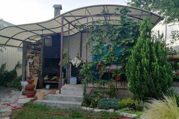 Двухкомнатный дом со своим двором ( Барби - дом). на 4 человека, 2 спальни, СМУ-4, Небуг - Фотография 1