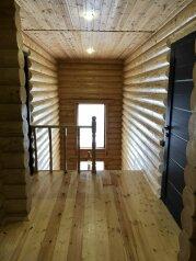 Дом на виноградниках в Ялте, 300 кв.м. на 10 человек, 5 спален, улица Красина, 2А, Ялта - Фотография 3