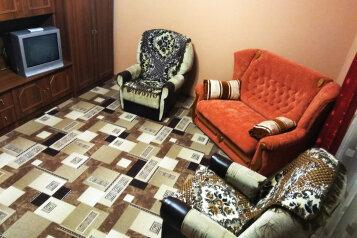 1-комн. квартира, 26 кв.м. на 3 человека, Цветочная улица, Ялта - Фотография 2