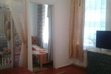 Дом на Азовском море!, 64 кв.м. на 8 человек, 3 спальни, Октябрьская, Должанская - Фотография 3