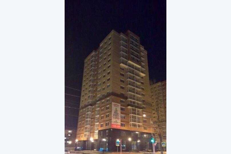 2-комн. квартира, 56 кв.м. на 4 человека, Депутатская улица, 69, Иркутск - Фотография 2