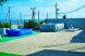 Гостевой дом, пер. 1-й Черноморский на 26 номеров - Фотография 10
